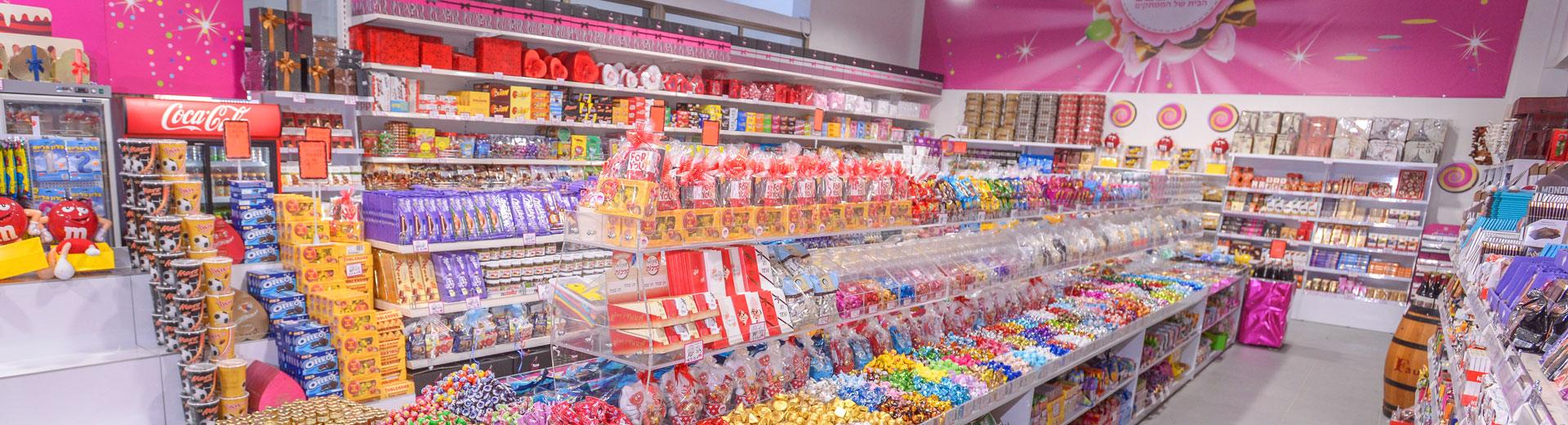 חנות ממתקים ושוקולד